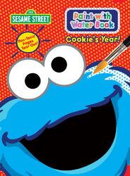 Kappa pww cookie