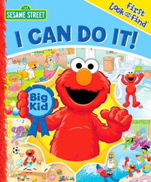 I Can Do It! (2008)