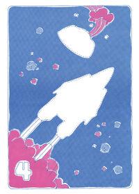 Sesame Street in Space Sticker Book 006