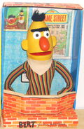 Topper sesame 1971 bert box