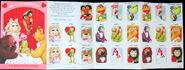 Hallmark 1983 muppet valentine game 1