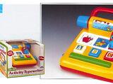 Sesame Street baby toys (Illco)