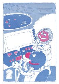 Sesame Street in Space Sticker Book 004