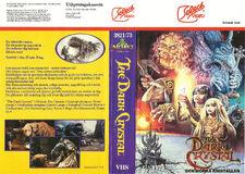 Dc danish 1983vhs