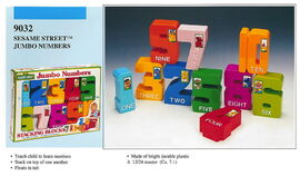 Illco 1992 preschool toys jumbo numbers stacking blocks
