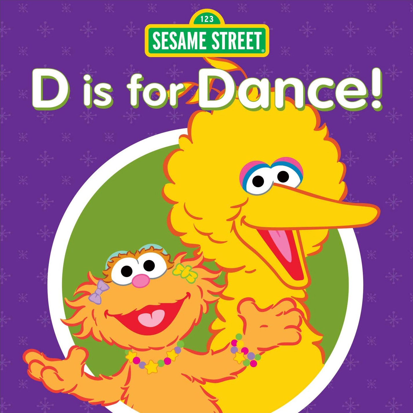 D is for Dance! | Muppet Wiki | FANDOM powered by Wikia