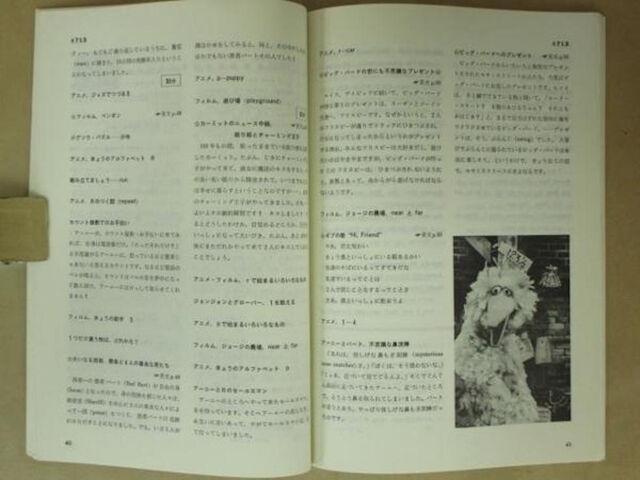 File:Nhk7 13.jpg