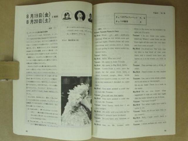 File:Nhk7 21.jpg