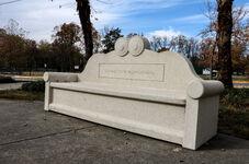 Magruder bench side