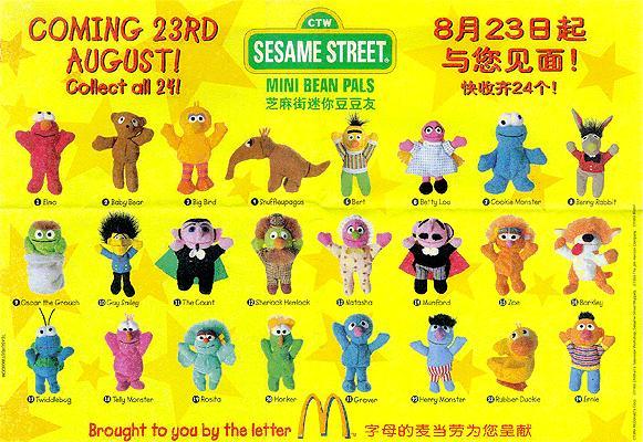 Sesame Street Happy Meal Mini Bean Pals Muppet Wiki