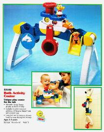 Tyco 1995 bath activity center
