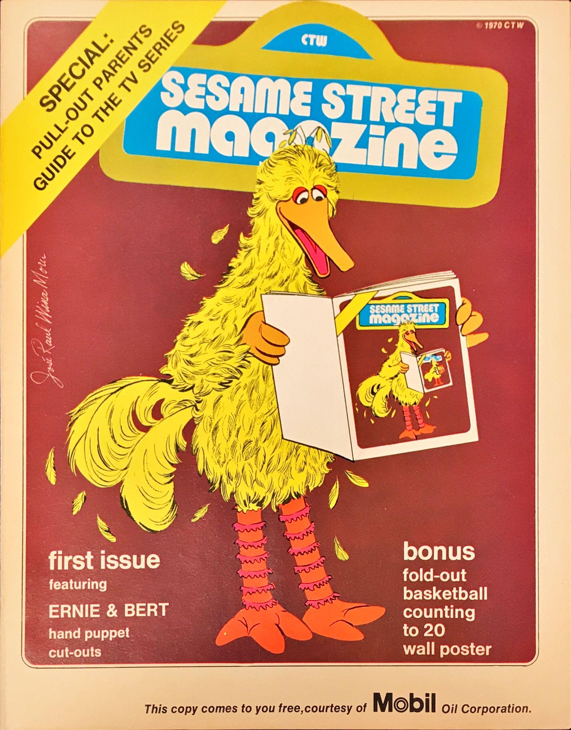 Sesame street magazine muppet wiki fandom powered by wikia
