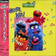 Monsterhits jap laserdisc