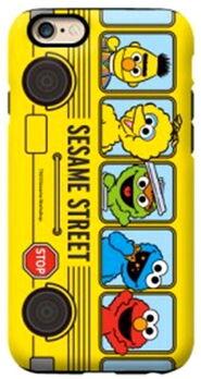 G-case bus yellow