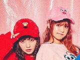 Sesame Street hats (WEGO)