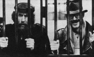 Jim Henson Frank Oz jail bars GMC