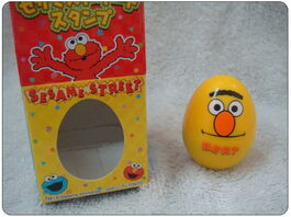 Sanrio egg rubber stamp bert