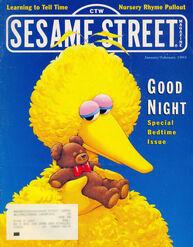 Ssmag.19950102