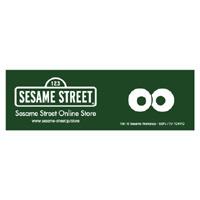 Sesametape2