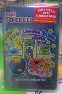 Usj2011planner 2