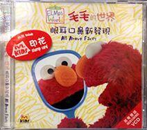 Allaboutfaces VCD Hong Kong