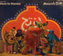 Songs From Iftah Ya Simsim