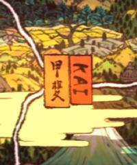 Kai Province