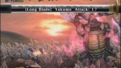 Muramasa The Demon Blade, Gameplay Kisuke Act 1 Boss