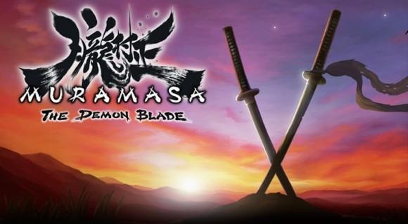 Muramasa logo 2