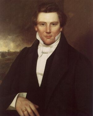 Joseph Smith (hijo)