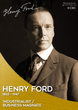 1311 Henry Ford