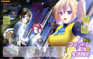 Musaigen-no-Phantom-World-Magazine-Visual