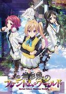 Musaigen-anime