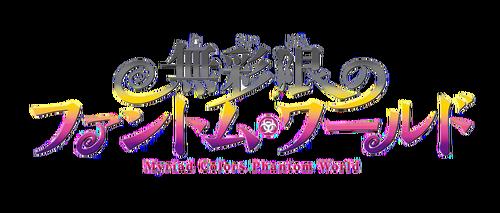 Logowikia