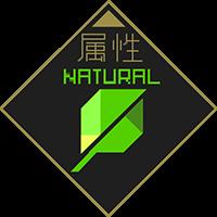 File:Gf element natural wiki.png
