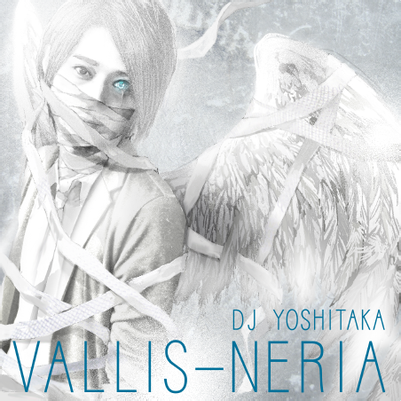File:Song-VALLIS-NERIA.png