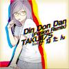 Song-dindondan-fusionremix