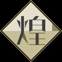 File:Gf world 09 wiki.png