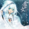 Song-Yukionna