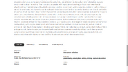 Qualitaet Museumswebseiten Corning 03
