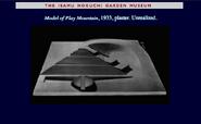 http://web.archive.org/web/20000902053123/http://www.noguchi.org/playmtn