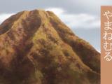 The Sleeping Mountain (Episode 11)