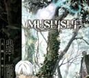 Mushishi (anime)
