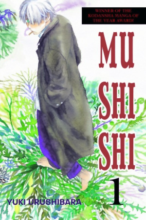 Mushishi Volume 1 (English)