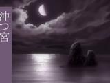 Shrine in the Sea (Episode 22)