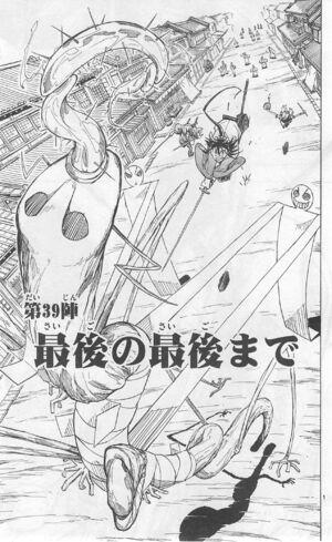 Mushibugyo 05 040