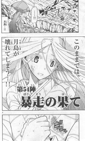 Mushibugyo 06 133