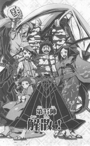 Mushibugyo 04 150