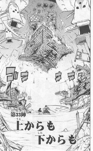 Mushibugyo 04 114