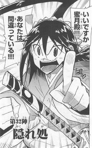 Mushibugyo 04 096
